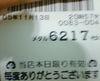20051113